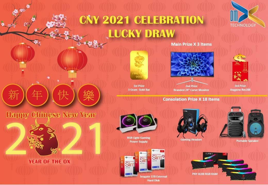 DMX Chinese New Year 2021 Lucky Draw