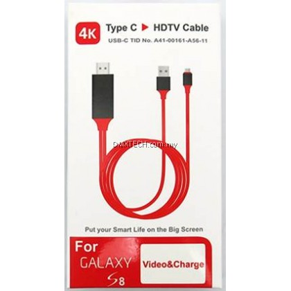 TYPE C to HDTV Cable